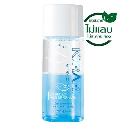 Faris Kirari Eye and Lip Make Up Remover 90 ML
