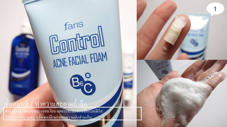Kết quả hình ảnh cho Faris Control Acne Facial Foam